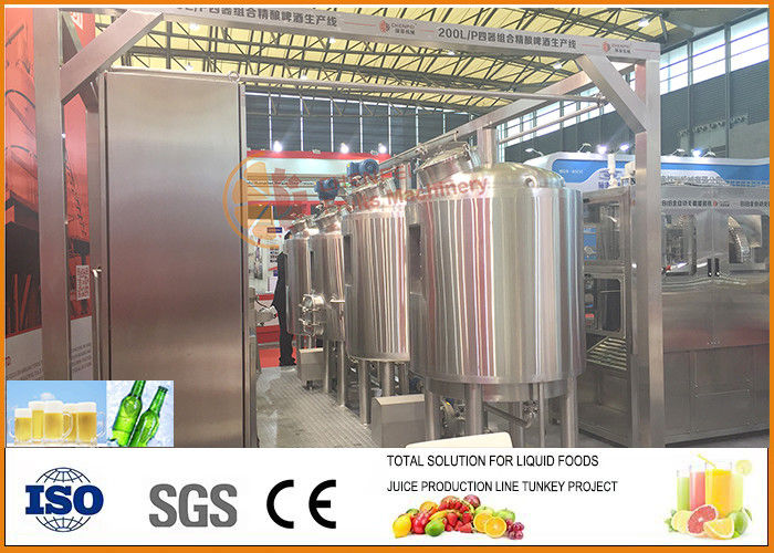 200L/batch Small Turnkey Craft Beer Machine CFM-B-01-200L ISO9001 Certification